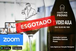 1º Video-Aula Online – Cegos por Provas (Esgotado)